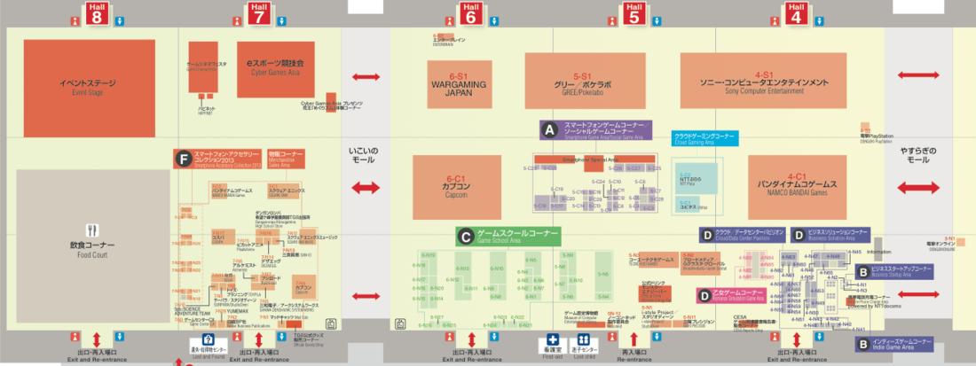 Tgs_2013_map