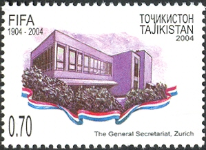 Tajik_stamp_02_-_secretariat_medium