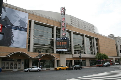 640px-verizon_center_wide_medium