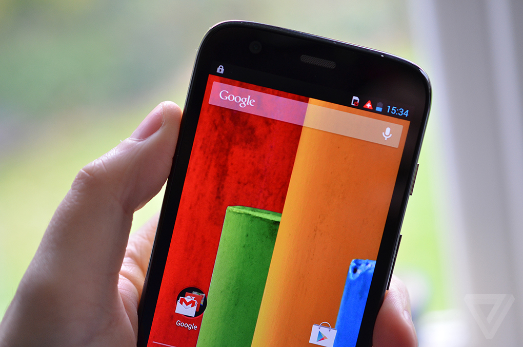 Moto_g_review11_1020