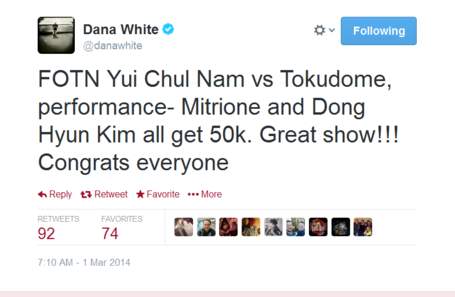 Tuf_china_bonuses_medium