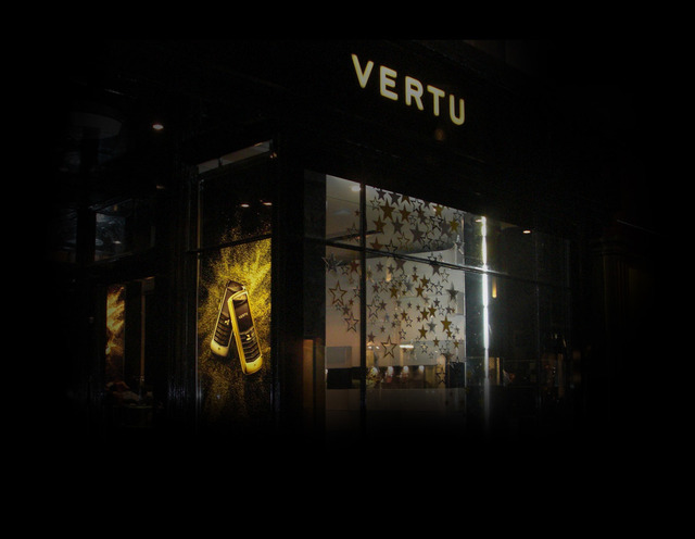 Vertu Store