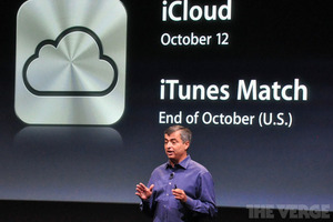 iCloud and iTunes Match slide from Apple's iPhone 4S event 2011