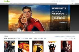 Hulu-japan-launch-560_medium