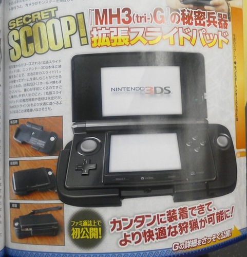 Monster-hunter-3ds-peripheral_verge_medium_portrait