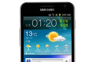 Samsung-galaxy-s-ii-hd_medium