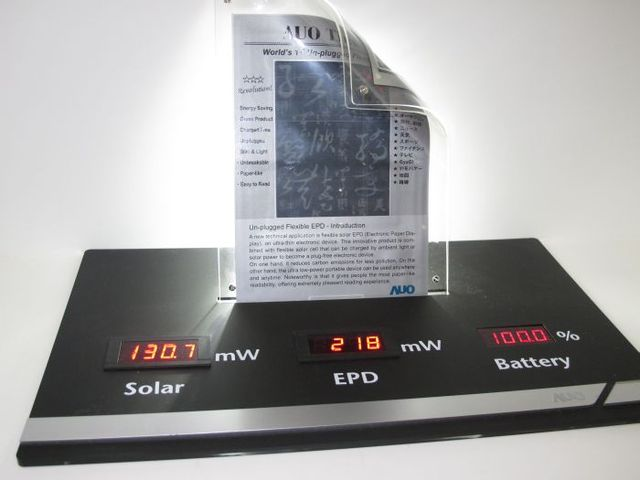 AUO Solar flexible display