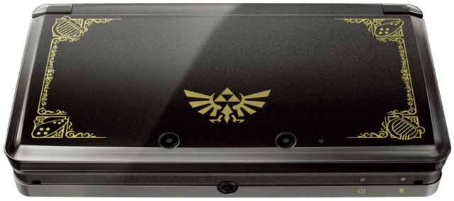Zelda Ocarina of Time 3DS bundle