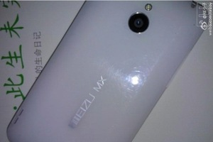Meizu MX