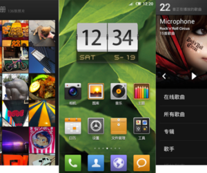 MIUI screenshots