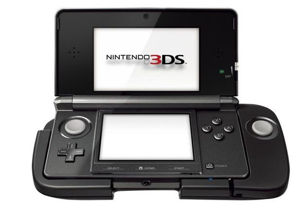 Nintendo 3DS Circle Pad Pro press