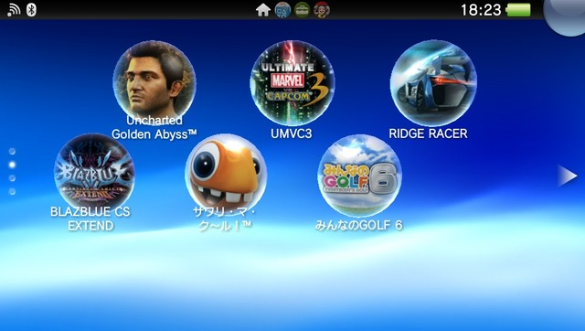 vita games