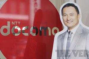 docomo_watanabe