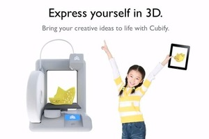 Cubify_3d_printer_large_medium