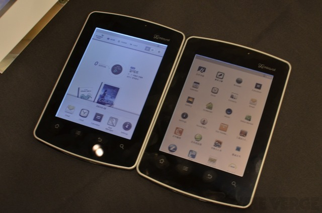 Gallery Photo: Bambook and Kyobo e-reader hands on pictures