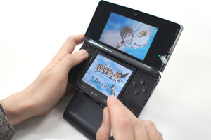 Gallery Photo: Nintendo 3DS stand for Kid Icarus
