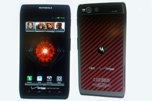 Droid Razr Limited Edition