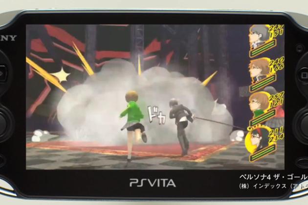 Persona 4 battle
