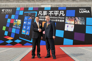 Nokia Lumia launch China