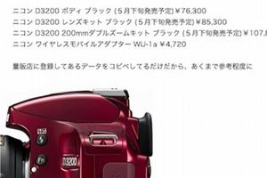 Nikon D3200 rumor