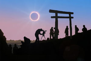 Panasonic Solar Eclipse