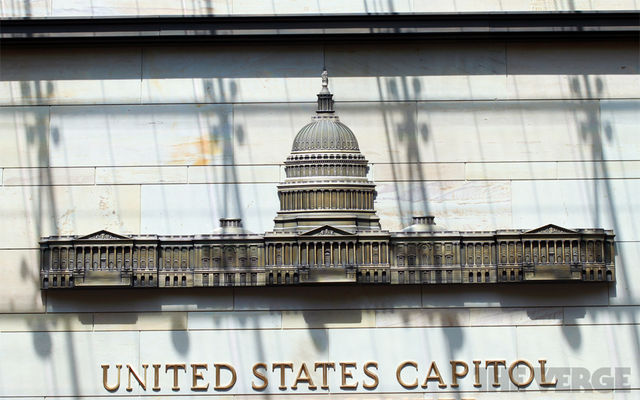 US Capitol 4 (Verge Stock)
