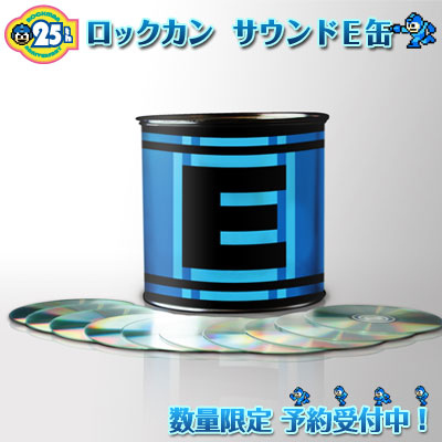 Mega Man e-tank CD set
