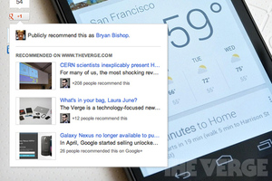 Google +1 sharing button recommendations