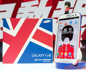 galaxy s iii london olympics