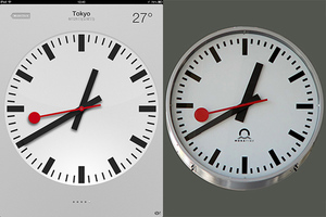 ios mondaine clock comparison