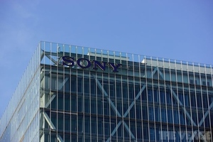 sony logo building stock