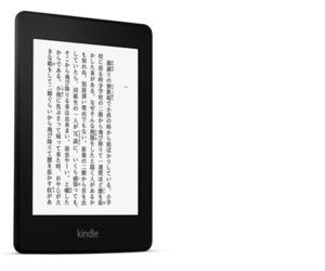 kindle paperwhite japan official 1020