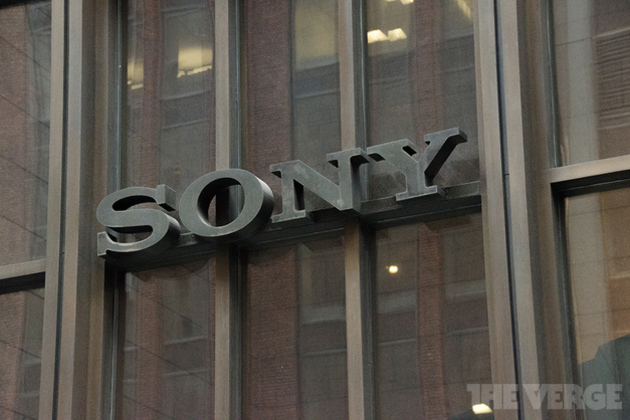 Sony logo NYC HQ (STOCK)