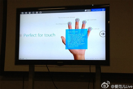 ie10 windows 7 (weibo)