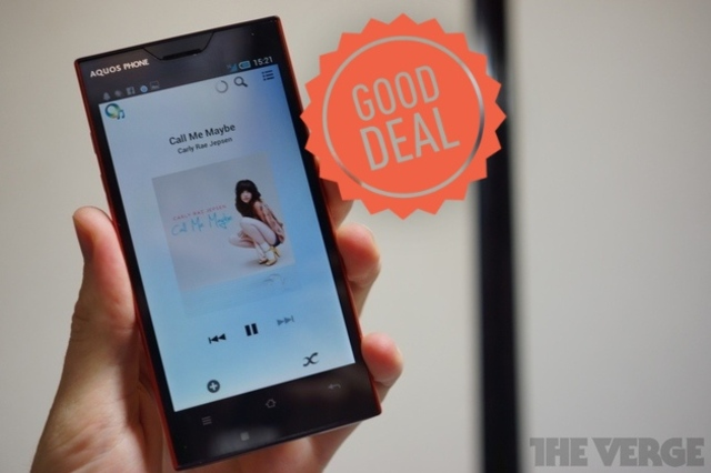 Sony Music unlimited good deal
