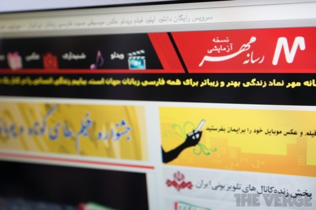 mehr iran stock 1020