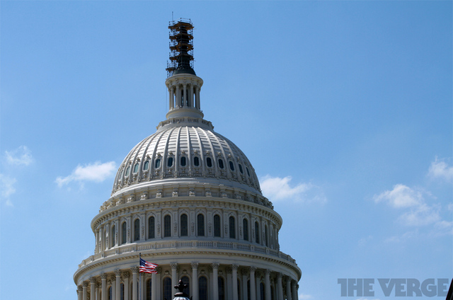 US Capitol 1 (Verge Stock)