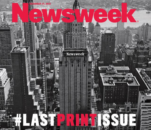 مجلة Newsweek تخرج النسخ الورقيه