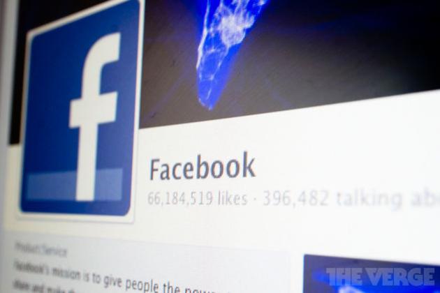 facebook logo 1020