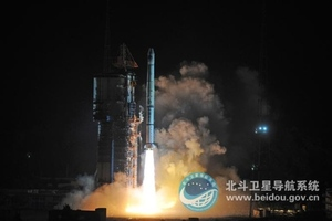 Baidou satellite launch
