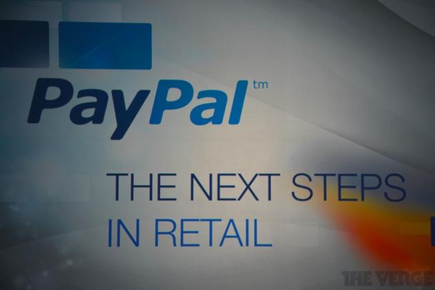 PayPal Retail steps
