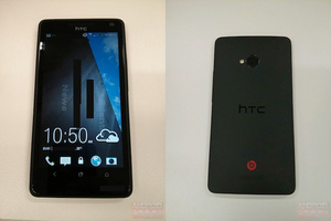 htc m7 leak android police