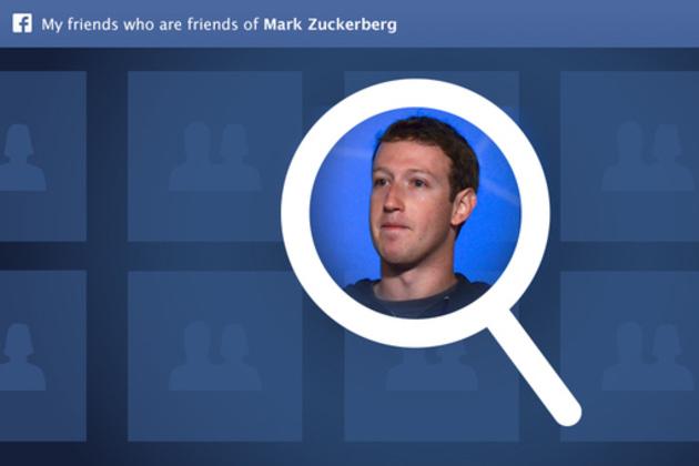 facebook graph search lead