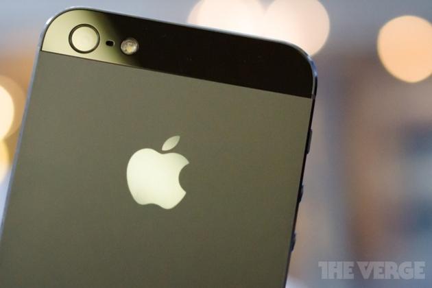 iPhone 5 bokeh stock 1020