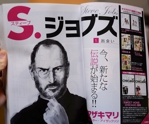 steve jobs manga