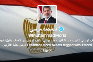 mohammed morsi twitter
