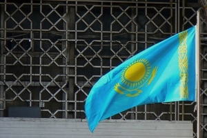 Kazakhstan flag (Sara Yeomans Flickr)