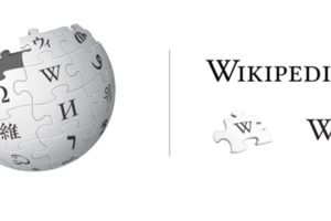 Wikipedia Proper - No credit needed -