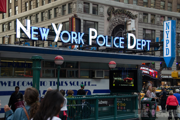 Outgoing NY police