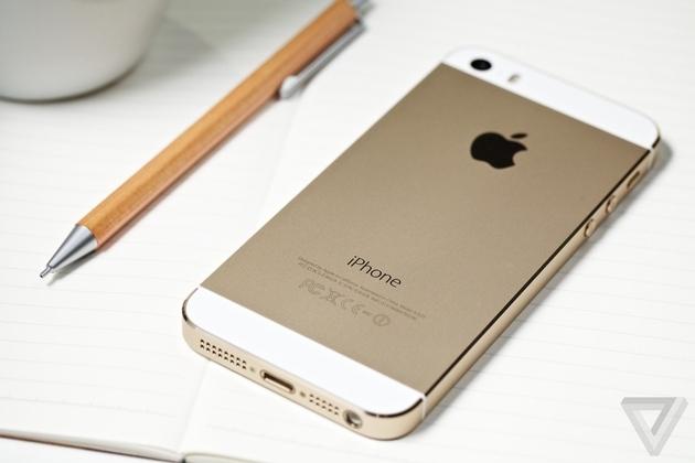 Apple's iOS 7.1 update